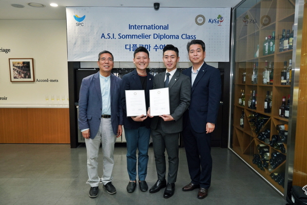 ASI 디플로마(International A.S.I. Sommelier Diploma Class) 합격자, 수여식 가져